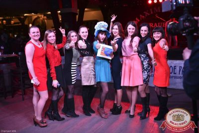 Мисс Бавария и «Дыхание ночи»: DJ Natasha Baccardi, 24 апреля 2015 - Ресторан «Максимилианс» Уфа - 19