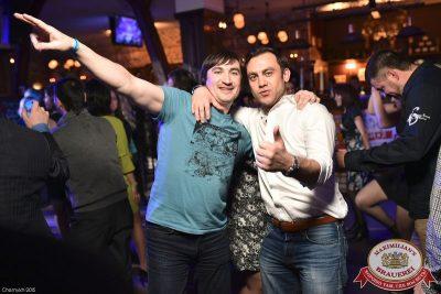 Мисс Бавария и «Дыхание ночи»: DJ Natasha Baccardi, 24 апреля 2015 - Ресторан «Максимилианс» Уфа - 21