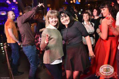 Мисс Бавария и «Дыхание ночи»: DJ Natasha Baccardi, 24 апреля 2015 - Ресторан «Максимилианс» Уфа - 22