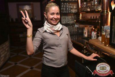 Мисс Бавария и «Дыхание ночи»: DJ Natasha Baccardi, 24 апреля 2015 - Ресторан «Максимилианс» Уфа - 23