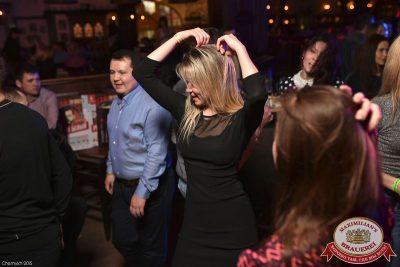 Мисс Бавария и «Дыхание ночи»: DJ Natasha Baccardi, 24 апреля 2015 - Ресторан «Максимилианс» Уфа - 24