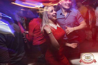 Мисс Бавария и «Дыхание ночи»: DJ Natasha Baccardi, 24 апреля 2015 - Ресторан «Максимилианс» Уфа - 27