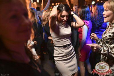 Мисс Бавария и «Дыхание ночи»: DJ Natasha Baccardi, 24 апреля 2015 - Ресторан «Максимилианс» Уфа - 28