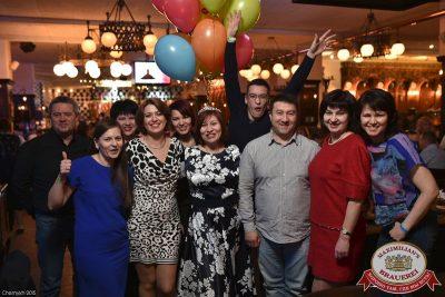 Мисс Бавария и «Дыхание ночи»: DJ Natasha Baccardi, 24 апреля 2015 - Ресторан «Максимилианс» Уфа - 31