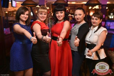 Мисс Бавария и «Дыхание ночи»: DJ Natasha Baccardi, 24 апреля 2015 - Ресторан «Максимилианс» Уфа - 33