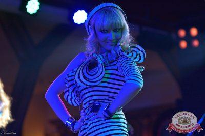 «Дыхание ночи»: Miss DJ (Казань), 2 мая 2014 - Ресторан «Максимилианс» Уфа - 03