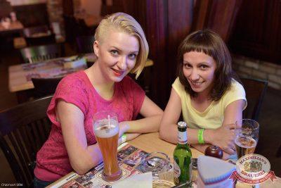 «Дыхание ночи»: Miss DJ (Казань), 2 мая 2014 - Ресторан «Максимилианс» Уфа - 04