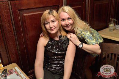 «Дыхание ночи»: Miss DJ (Казань), 2 мая 2014 - Ресторан «Максимилианс» Уфа - 05