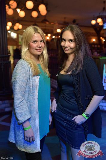 «Дыхание ночи»: Miss DJ (Казань), 2 мая 2014 - Ресторан «Максимилианс» Уфа - 08