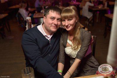 «Дыхание ночи»: Miss DJ (Казань), 2 мая 2014 - Ресторан «Максимилианс» Уфа - 13