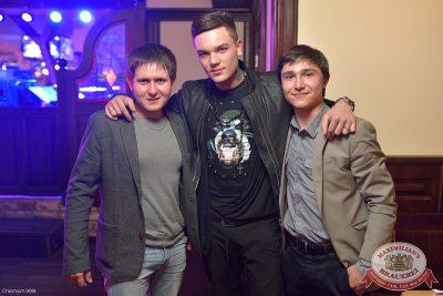«Дыхание ночи»: Miss DJ (Казань), 2 мая 2014 - Ресторан «Максимилианс» Уфа - 14