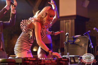 «Дыхание ночи»: Miss DJ (Казань), 2 мая 2014 - Ресторан «Максимилианс» Уфа - 15