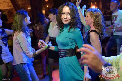 «Дыхание ночи»: Miss DJ (Казань), 2 мая 2014 - Ресторан «Максимилианс» Уфа - 17