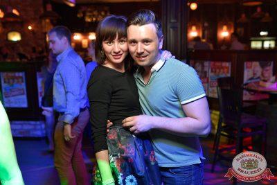 «Дыхание ночи»: Miss DJ (Казань), 2 мая 2014 - Ресторан «Максимилианс» Уфа - 21