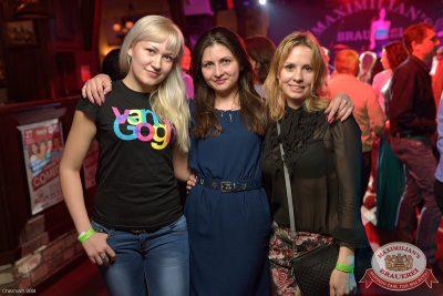 «Дыхание ночи»: Miss DJ (Казань), 2 мая 2014 - Ресторан «Максимилианс» Уфа - 24