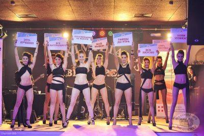 Конкурс «Мисс Максимилианс 2013». Финал, 16 ноября 2013 - Ресторан «Максимилианс» Уфа - 01