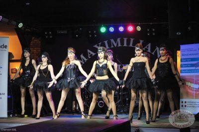 Конкурс «Мисс Максимилианс 2013». Финал, 16 ноября 2013 - Ресторан «Максимилианс» Уфа - 18
