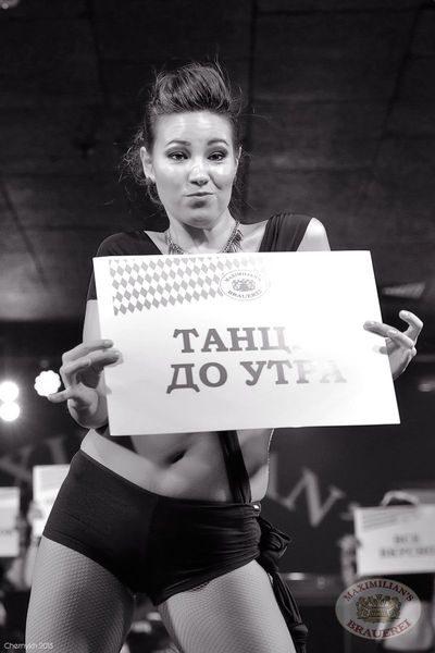 Конкурс «Мисс Максимилианс 2013». Финал, 16 ноября 2013 - Ресторан «Максимилианс» Уфа - 19