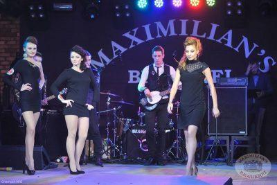 Конкурс «Мисс Максимилианс 2013». Финал, 16 ноября 2013 - Ресторан «Максимилианс» Уфа - 21