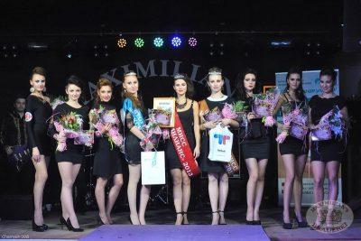 Конкурс «Мисс Максимилианс 2013». Финал, 16 ноября 2013 - Ресторан «Максимилианс» Уфа - 25