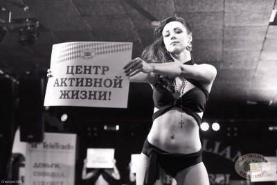 Конкурс «Мисс Максимилианс 2013». Финал, 16 ноября 2013 - Ресторан «Максимилианс» Уфа - 33