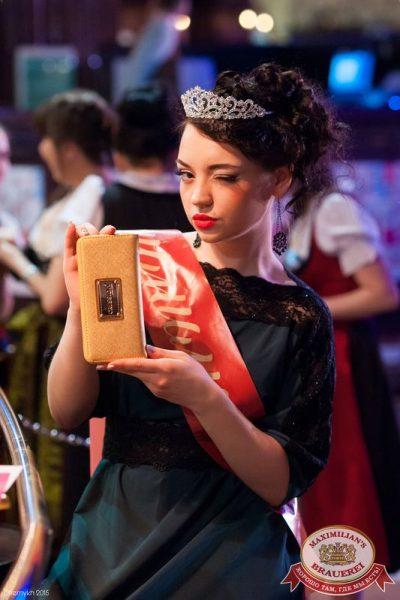 Финал конкурса «Мисс Максимилианс 2015», 23 апреля 2015 - Ресторан «Максимилианс» Уфа - 01
