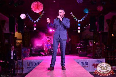 Финал конкурса «Мисс Максимилианс 2015», 23 апреля 2015 - Ресторан «Максимилианс» Уфа - 06