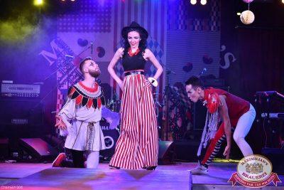 Финал конкурса «Мисс Максимилианс 2015», 23 апреля 2015 - Ресторан «Максимилианс» Уфа - 07