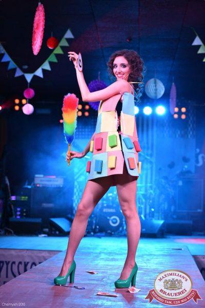 Финал конкурса «Мисс Максимилианс 2015», 23 апреля 2015 - Ресторан «Максимилианс» Уфа - 16