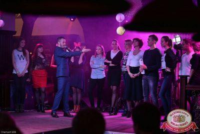 Финал конкурса «Мисс Максимилианс 2015», 23 апреля 2015 - Ресторан «Максимилианс» Уфа - 18