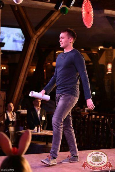 Финал конкурса «Мисс Максимилианс 2015», 23 апреля 2015 - Ресторан «Максимилианс» Уфа - 20