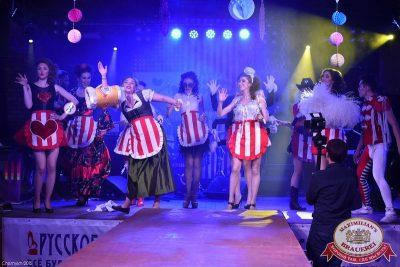Финал конкурса «Мисс Максимилианс 2015», 23 апреля 2015 - Ресторан «Максимилианс» Уфа - 21