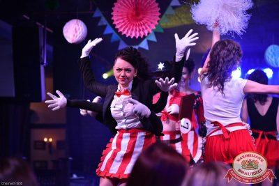 Финал конкурса «Мисс Максимилианс 2015», 23 апреля 2015 - Ресторан «Максимилианс» Уфа - 24