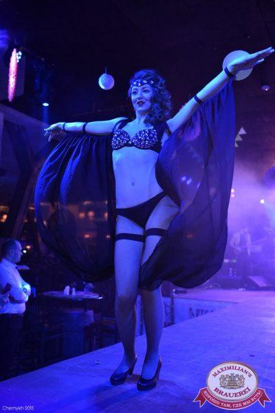 Финал конкурса «Мисс Максимилианс 2015», 23 апреля 2015 - Ресторан «Максимилианс» Уфа - 28