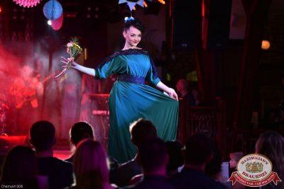 Финал конкурса «Мисс Максимилианс 2015», 23 апреля 2015 - Ресторан «Максимилианс» Уфа - 30