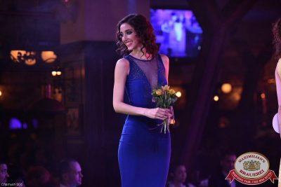 Финал конкурса «Мисс Максимилианс 2015», 23 апреля 2015 - Ресторан «Максимилианс» Уфа - 31