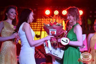 Финал конкурса «Мисс Максимилианс 2015», 23 апреля 2015 - Ресторан «Максимилианс» Уфа - 32