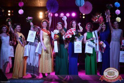 Финал конкурса «Мисс Максимилианс 2015», 23 апреля 2015 - Ресторан «Максимилианс» Уфа - 34
