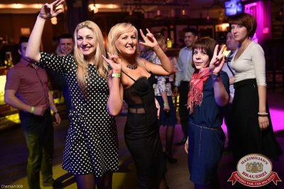 Финал конкурса «Мисс Максимилианс 2015», 23 апреля 2015 - Ресторан «Максимилианс» Уфа - 36