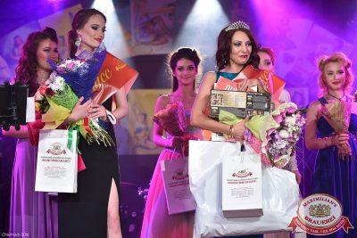 Финал «Мисс «Максимилианс» 2016», 13 апреля 2016 - Ресторан «Максимилианс» Уфа - 03