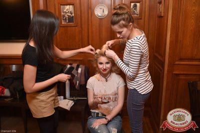 Финал «Мисс «Максимилианс» 2016», 13 апреля 2016 - Ресторан «Максимилианс» Уфа - 04