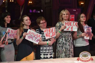 Финал «Мисс «Максимилианс» 2016», 13 апреля 2016 - Ресторан «Максимилианс» Уфа - 14