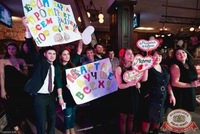 Финал «Мисс «Максимилианс» 2016», 13 апреля 2016 - Ресторан «Максимилианс» Уфа - 16