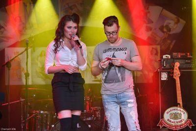 Финал «Мисс «Максимилианс» 2016», 13 апреля 2016 - Ресторан «Максимилианс» Уфа - 17
