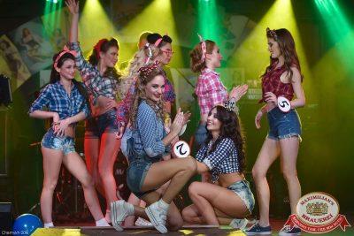 Финал «Мисс «Максимилианс» 2016», 13 апреля 2016 - Ресторан «Максимилианс» Уфа - 26