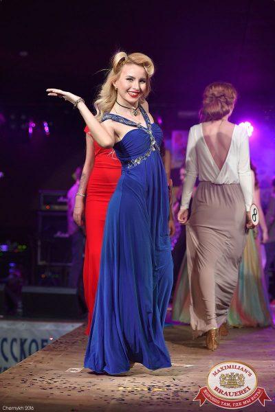 Финал «Мисс «Максимилианс» 2016», 13 апреля 2016 - Ресторан «Максимилианс» Уфа - 29