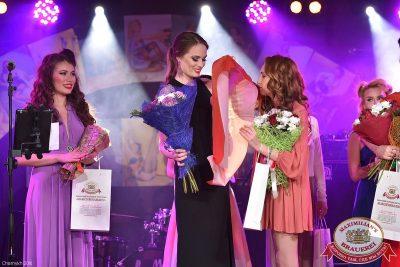 Финал «Мисс «Максимилианс» 2016», 13 апреля 2016 - Ресторан «Максимилианс» Уфа - 30