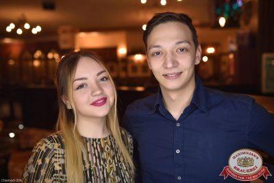 Финал «Мисс «Максимилианс» 2016», 13 апреля 2016 - Ресторан «Максимилианс» Уфа - 34