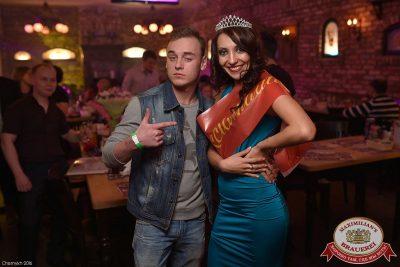 Финал «Мисс «Максимилианс» 2016», 13 апреля 2016 - Ресторан «Максимилианс» Уфа - 35