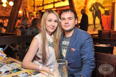 Моральный кодекс, 17 октября 2013 - Ресторан «Максимилианс» Уфа - 26